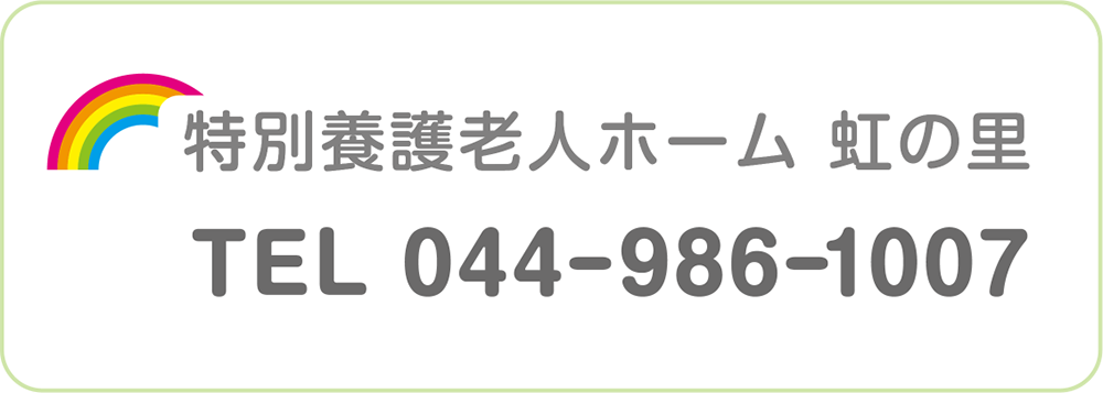 tel:044-986-1007