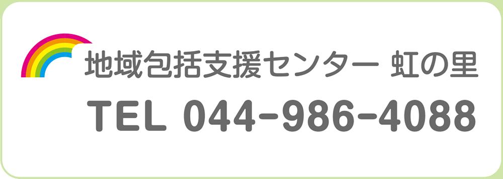 tel:044-986-4088